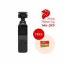 DJI Osmo Pocket National Day Promotion
